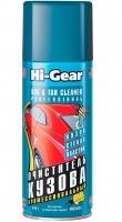 Очиститель кузова HI-Gear от битумных пятен и следов насекомых аэрозоль