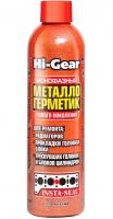 Монофазный металлогерметик для ремонта системы охлаждения HI-GEAR