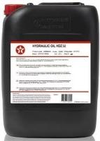 Масло гидравлическое TEXACO Hydraulic Oil HDZ 32