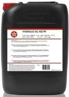 Масло гидравлическое TEXACO Hydraulic Oil HDZ 46