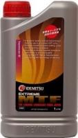 Трансмиссионное масло IDEMITSU EXTREME MTF 80W-85 (GL-4)