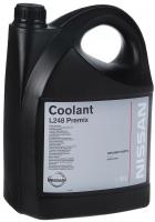 Антифриз Nissan Coolant L248 Premix (готовый)
