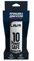 Промывка двигателя 10-минутная Power Safe LAVR (ЛАВР)