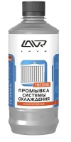 Классическая промывка системы охлаждения LAVR (Лавр)