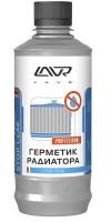 Герметик радиатора «Стоп-течь» LAVR (Лавр)