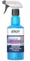 Очиститель стекол зимний LAVR (ЛАВР)