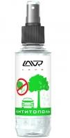 Очиститель кузова антитополь LAVR (ЛАВР)
