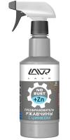 Преобразователь ржавчины с цинком LAVR (ЛАВР)