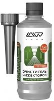 Очиститель инжекторов LAVR (Лавр)