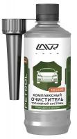 Комплексный очиститель топливной системы бензин LAVR (ЛАВР)