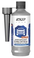 Комплексный очиститель топливной системы дизель LAVR (ЛАВР)