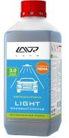 Автошампунь LIGHT LAVR (ЛАВР) для бесконтактной мойки