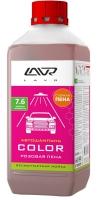 Автошампунь COLOR LAVR (ЛАВР) для бесконтактной мойки
