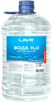 Вода дистиллированная LAVR (Лавр)