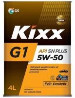 Масло моторное KIXX G1 5W-50 SN Plus